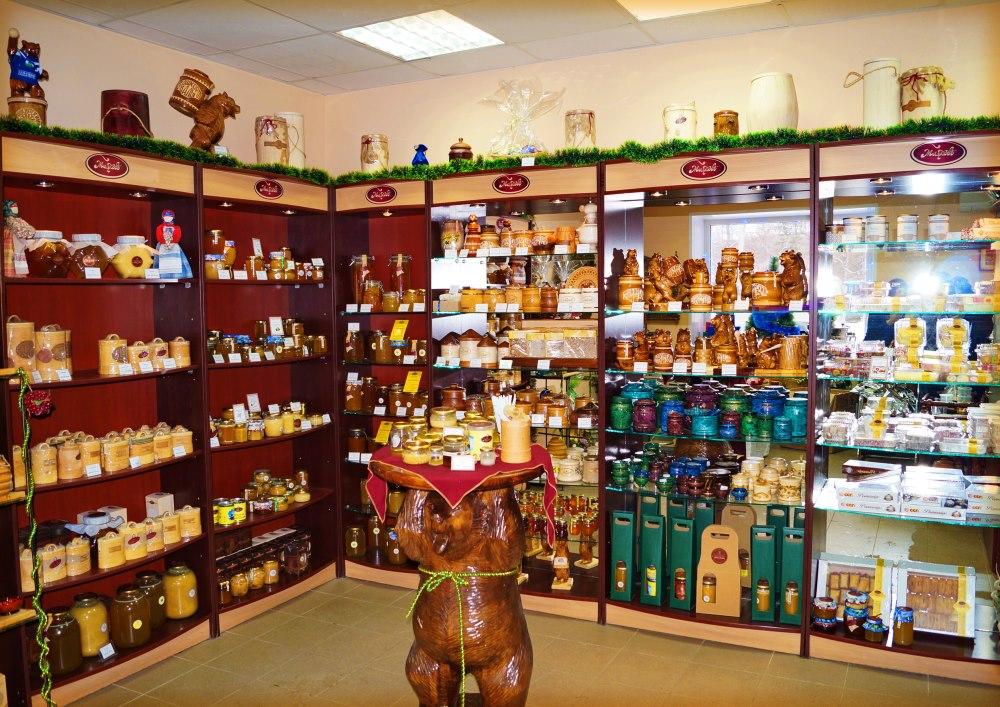 обработка Язь бизнес проект по продаже меду собственности