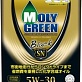 Масло моторное MOLY GREEN BLACK SN/GF-5 5W30 (4.0l)