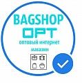 31feb4597f51 Bagshop OPT - кожгалантерея оптом. Оптовый поставщик. Одежда, обувь ...